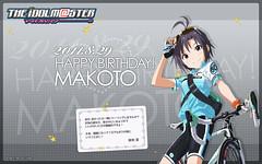 110829(1) - 菊地真〔Makoto Kikuchi〕