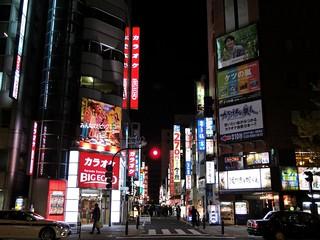 The Night of Shinjuku
