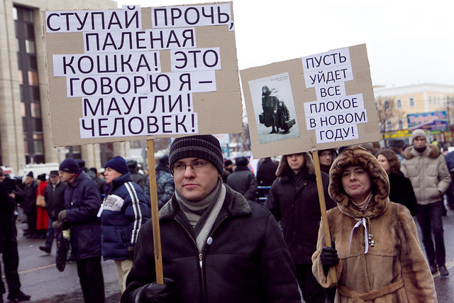 Митинг за честные выборы на проспекте Сахарова в Москве 24 декабря 2011