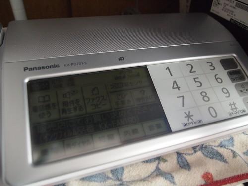 ファックス おたっくす Panasonic KX-PD701