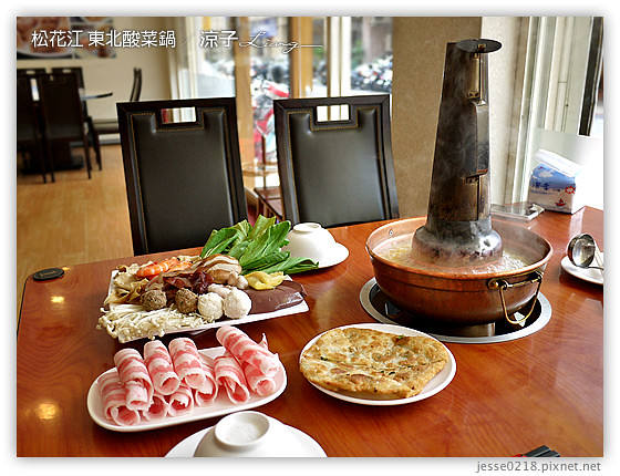 松花江 東北酸菜鍋 2
