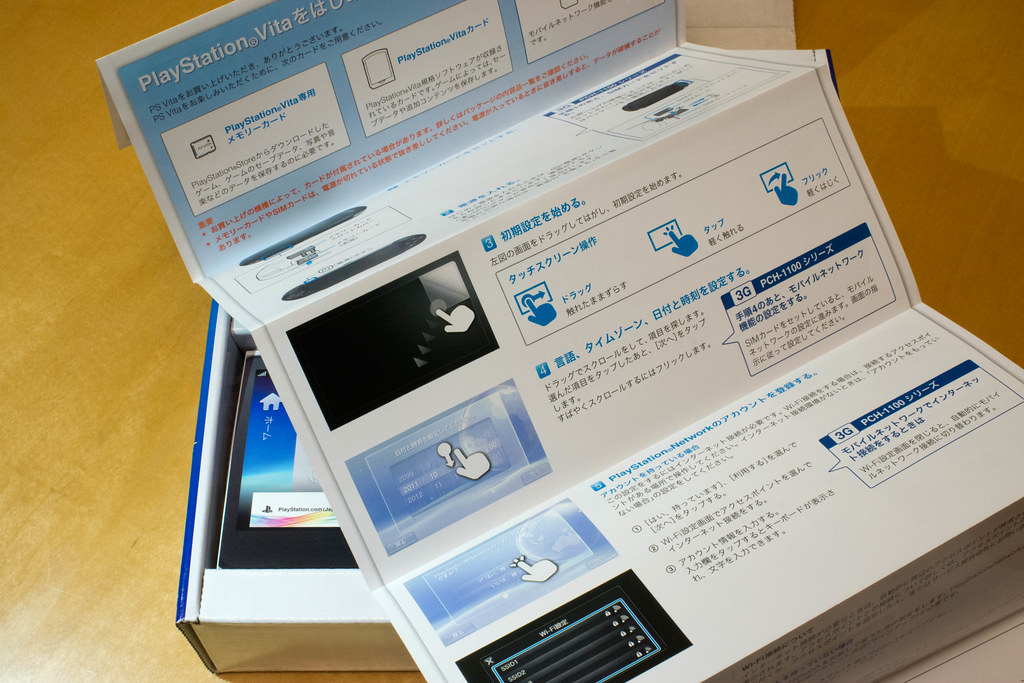 DSC00545.jpg