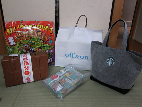 Starbucks HappyBag 2012