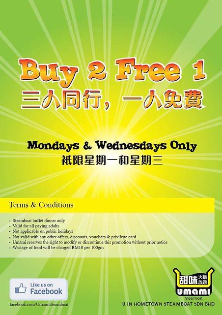 umami buy2 free1