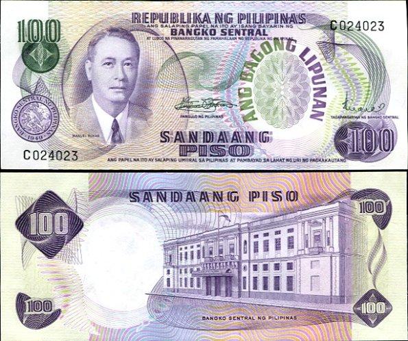 50 Piso Filipíny 1974-85, Pick 157