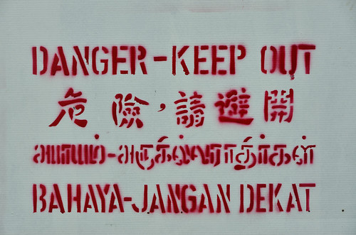 Danger-keep out sign