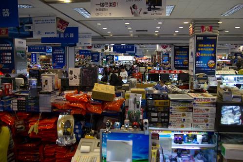 Zhongguan Village Electronics Market