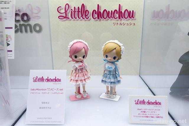DollShow33-DSC_9841