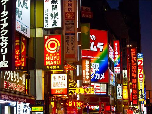 Neones en Shinjuku