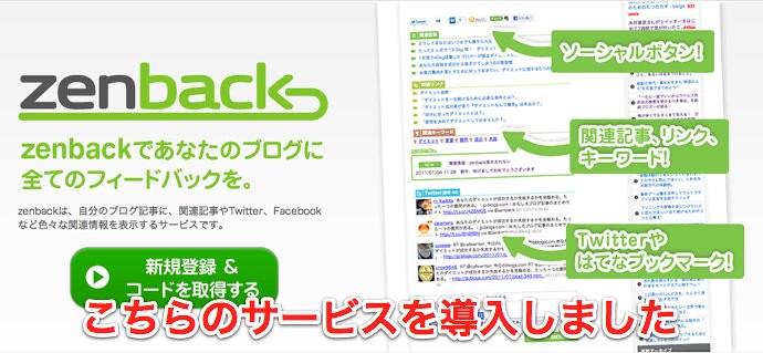 スクリーンショット 2012-01-25 13.48.13