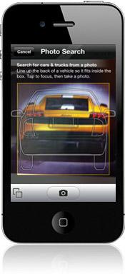 eBay Motors Photo Search
