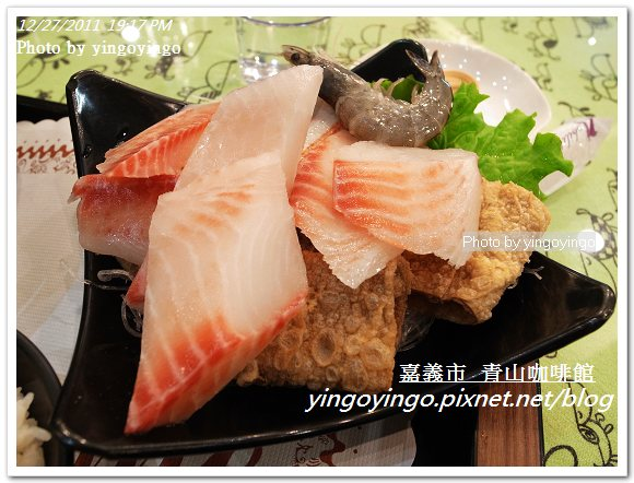 嘉義市_青山咖啡館20111227_R0050184