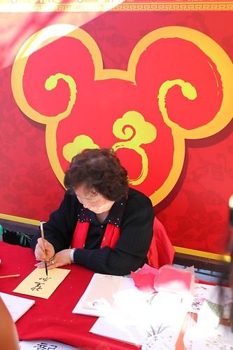 Guest Artist - Lunar New Year Celebration