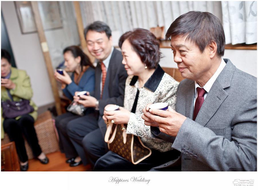 婚禮紀錄 婚禮攝影_0035