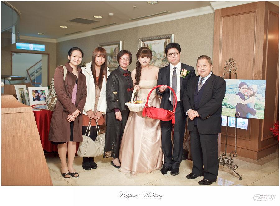 婚禮紀錄 婚禮攝影_0249