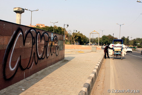 Graffiti at Ansal Plaza 2