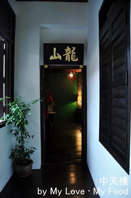 2012_01_12 Chong Tian 012a