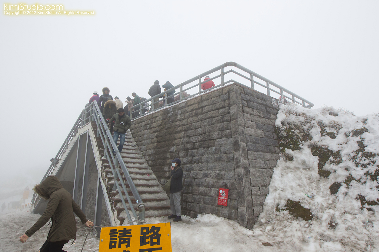 2012.01.31 Hohuan Mountain-057