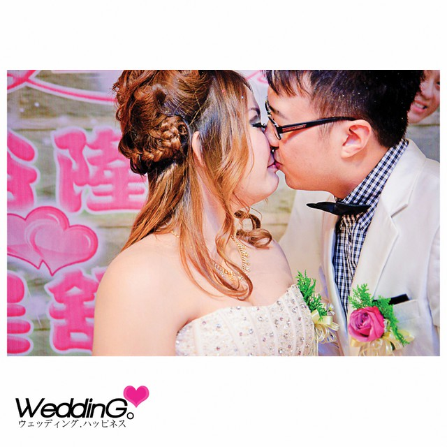 Valence & Mavis Wedding61