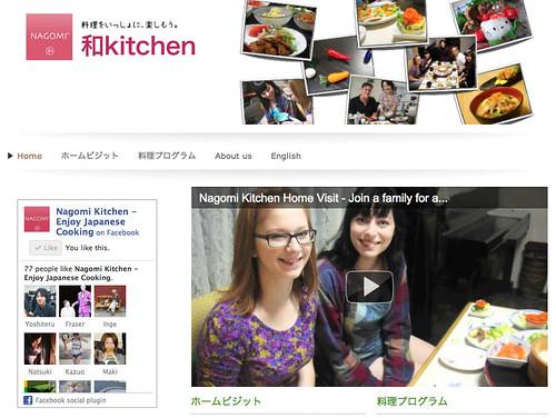 和キッチン - 訪日外国人向け体験プログラム - 和キッチン
