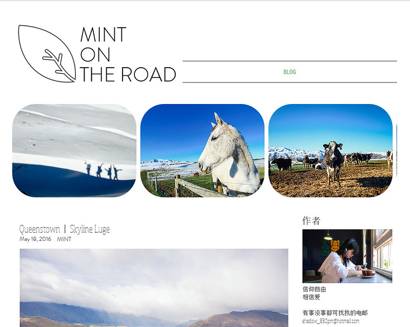 top travel chinese blog mintontheroad