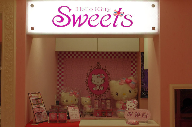 [台北]Hello Kitty Sweets