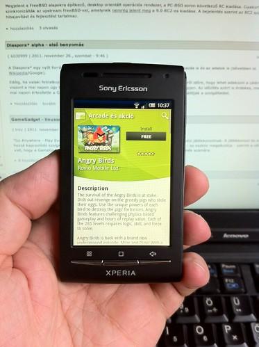 Sony Ericsson Xperia #5