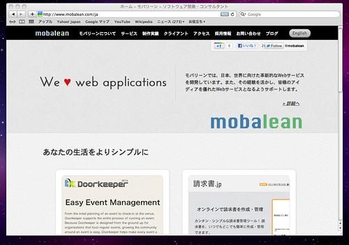 ホーム - モバリーン - ソフトウェア開発・コンサルタント