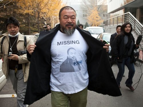 China Ai Weiwei by IsaacMao