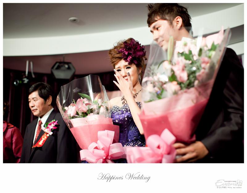[婚禮攝影] 威智&佳慧  婚禮紀錄_0345