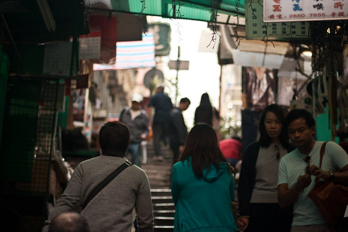 Hong Kong side street