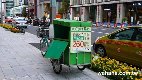 快遞腳踏車