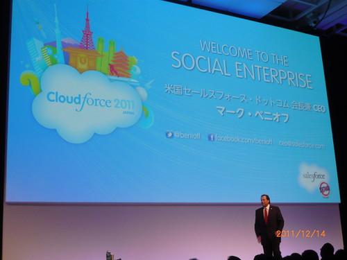 Cloudforce 2011Japan - 5