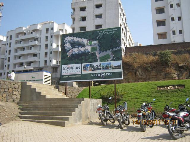 IMG_8605 - Sai Mystique, 1 BHK - 1.5 BHK - 2 BHK Flats near Sinhagad Institute, Ambegaon Budruk, Pune 411 041