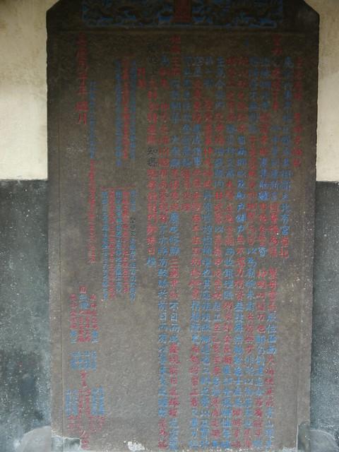 鹿港 開台天后宮 20111212_39