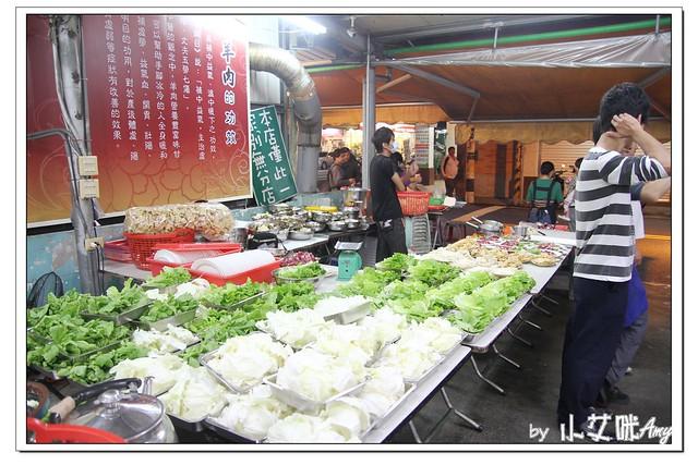 屏東萬丹王品羊肉爐IMG_6977