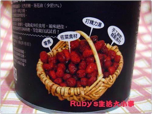 ACE 大蔓越莓乾 (2)