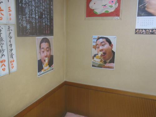 店内@鳥忠(江古田)