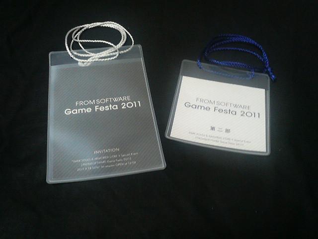 FROMSOFTWARE Game Festa 2011 005