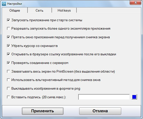 screen111217-083545