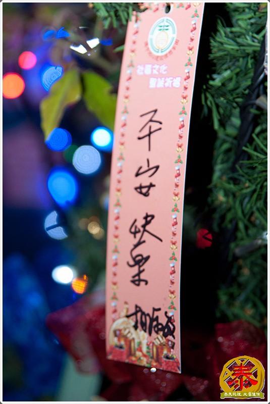 2011-12-24-聖誕巷插旗-17