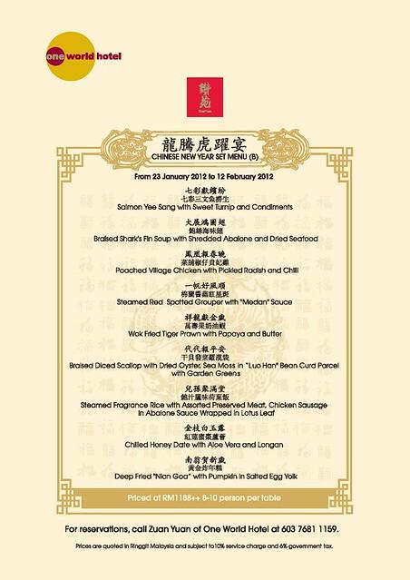Zuan Yuan Chinese New Year Set Menus-page-002