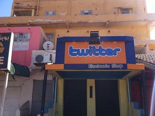 Twitter in Sudan!