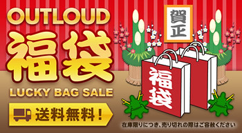 outloud_banner2_luck
