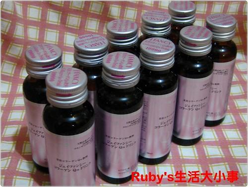 婕凡希Q10膠原蛋白飲料 (7)