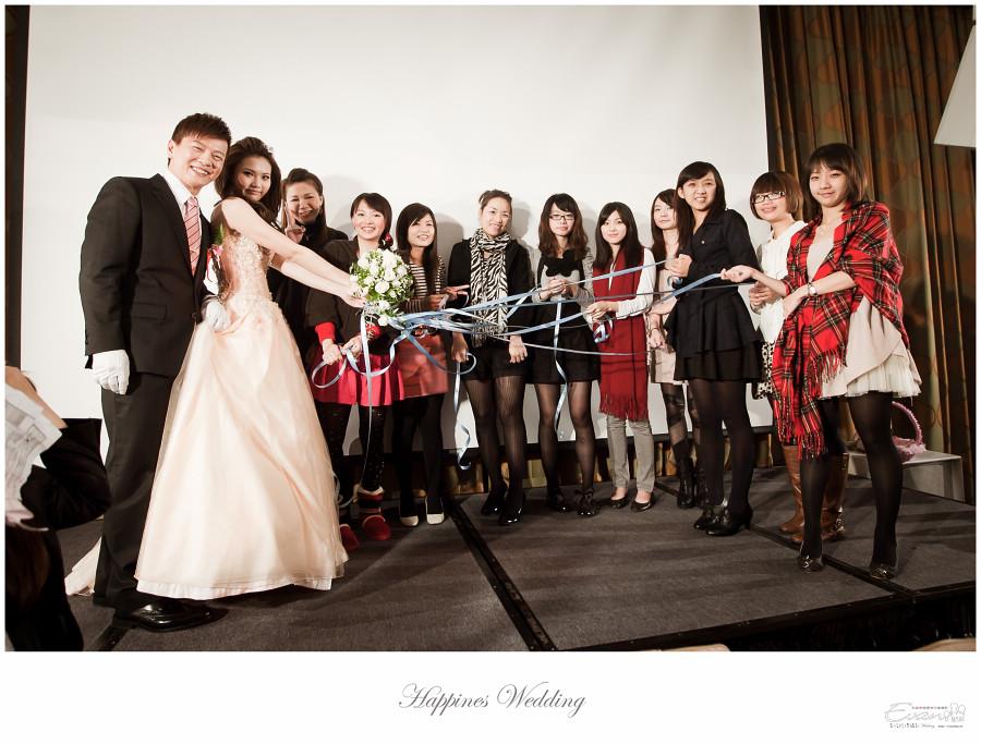 婚禮紀錄 緯洋&純華 _0121