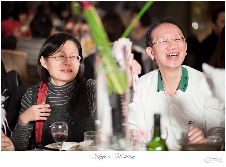 婚禮紀錄 緯洋&純華 _0150