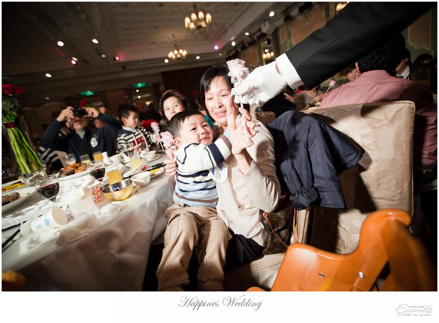 婚禮紀錄 緯洋&純華 _0153