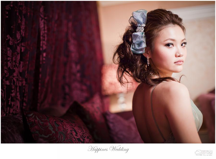 婚禮紀錄 緯洋&純華 _0244