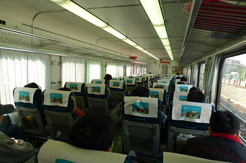 Train - Taiwan Rail